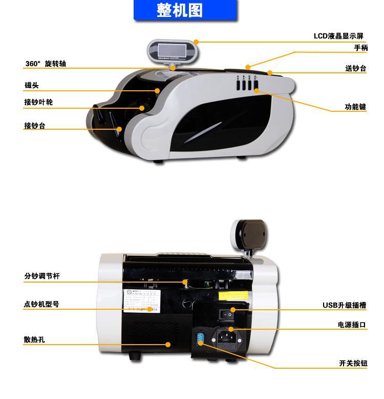 融翔龙8娱乐官网授权JBYD-3000C