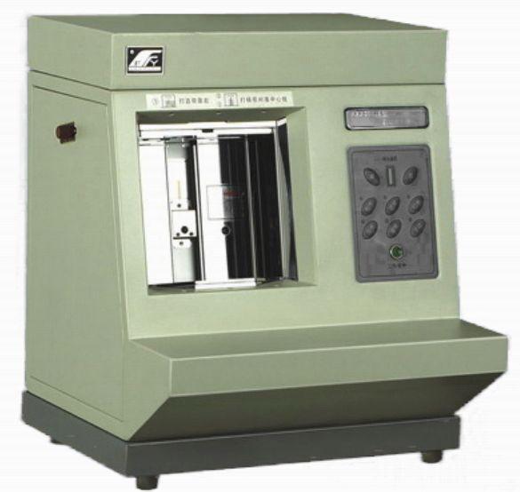 飞越2002捆钞机