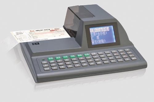 惠朗-2010全中文支票打印机